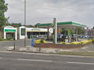 Crown Woods Service Station, Eltham, London