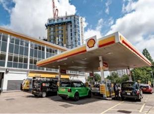 Shell, Bath Row, Birmingham